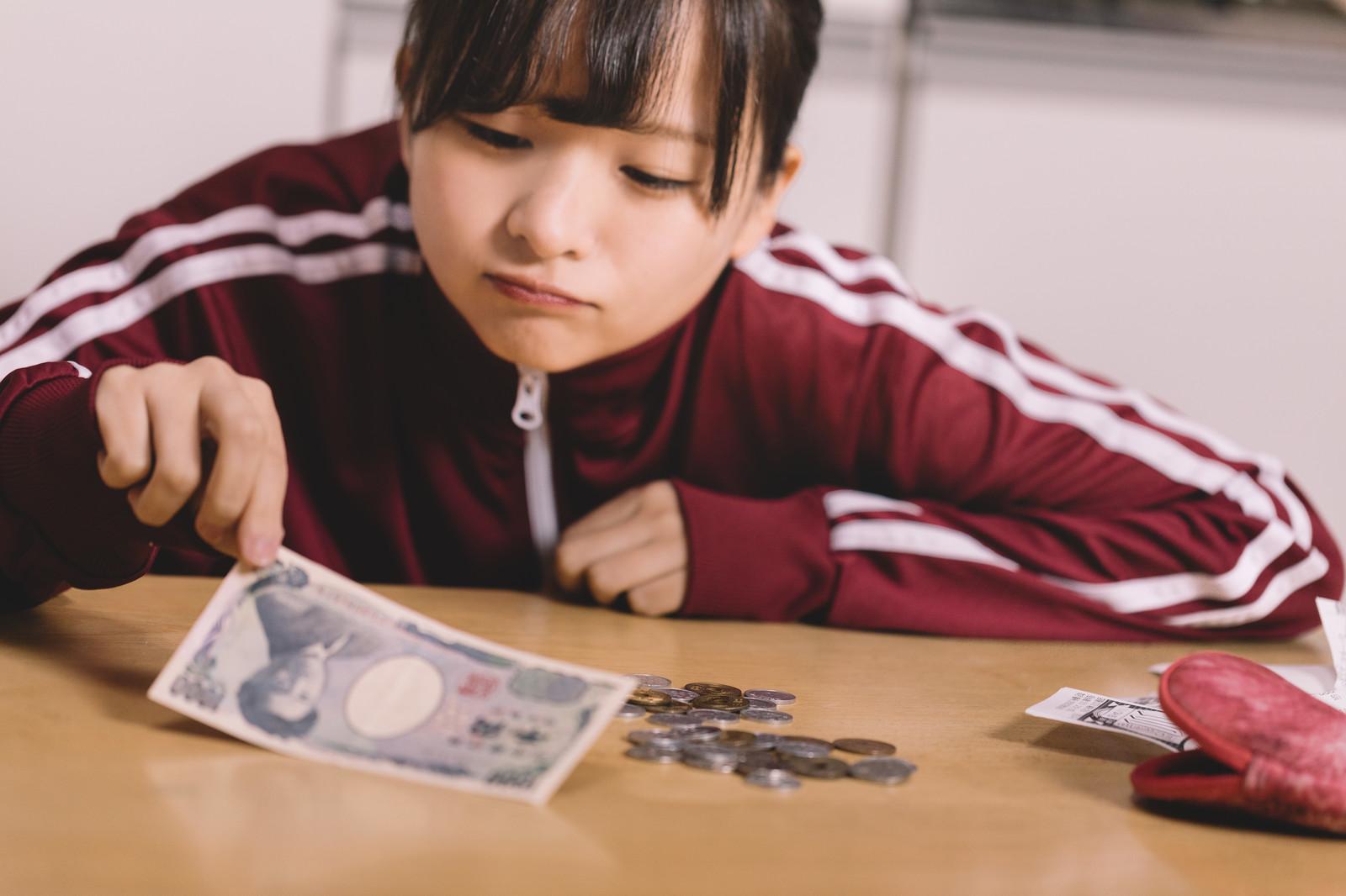 奨学金に苦しむ女性