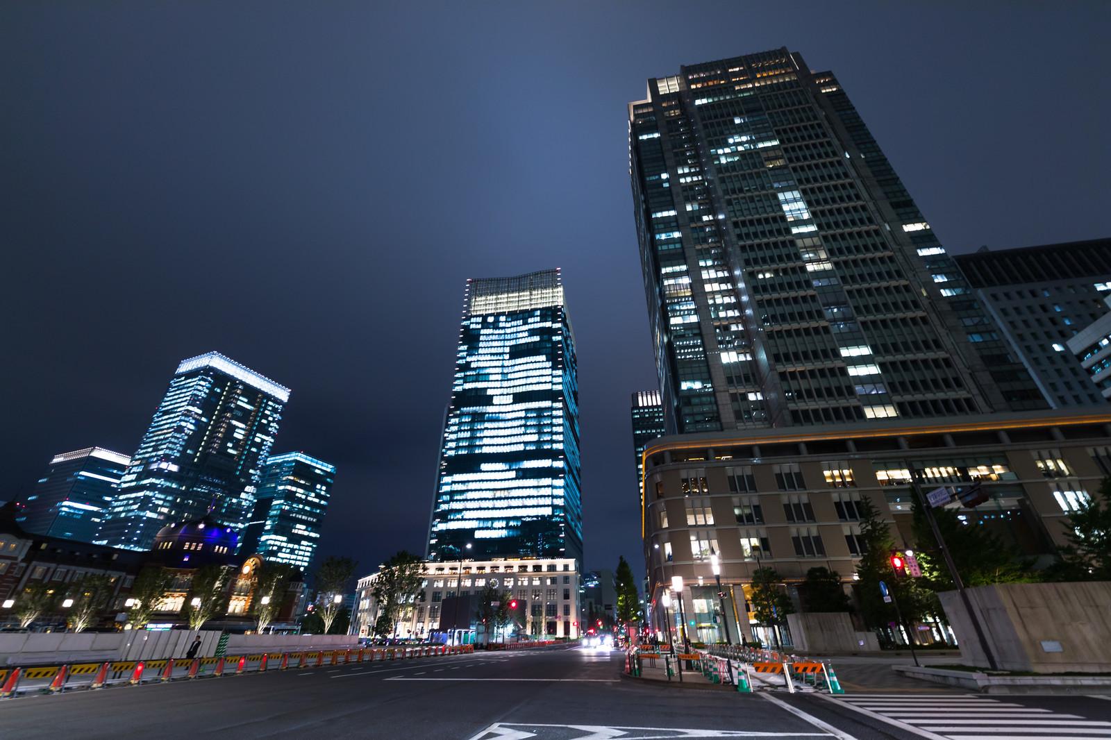 日本の格差社会