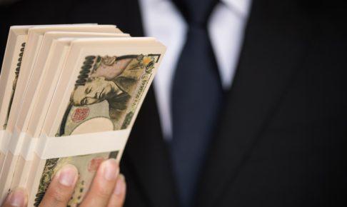 退職金が支給される会社の方が安心