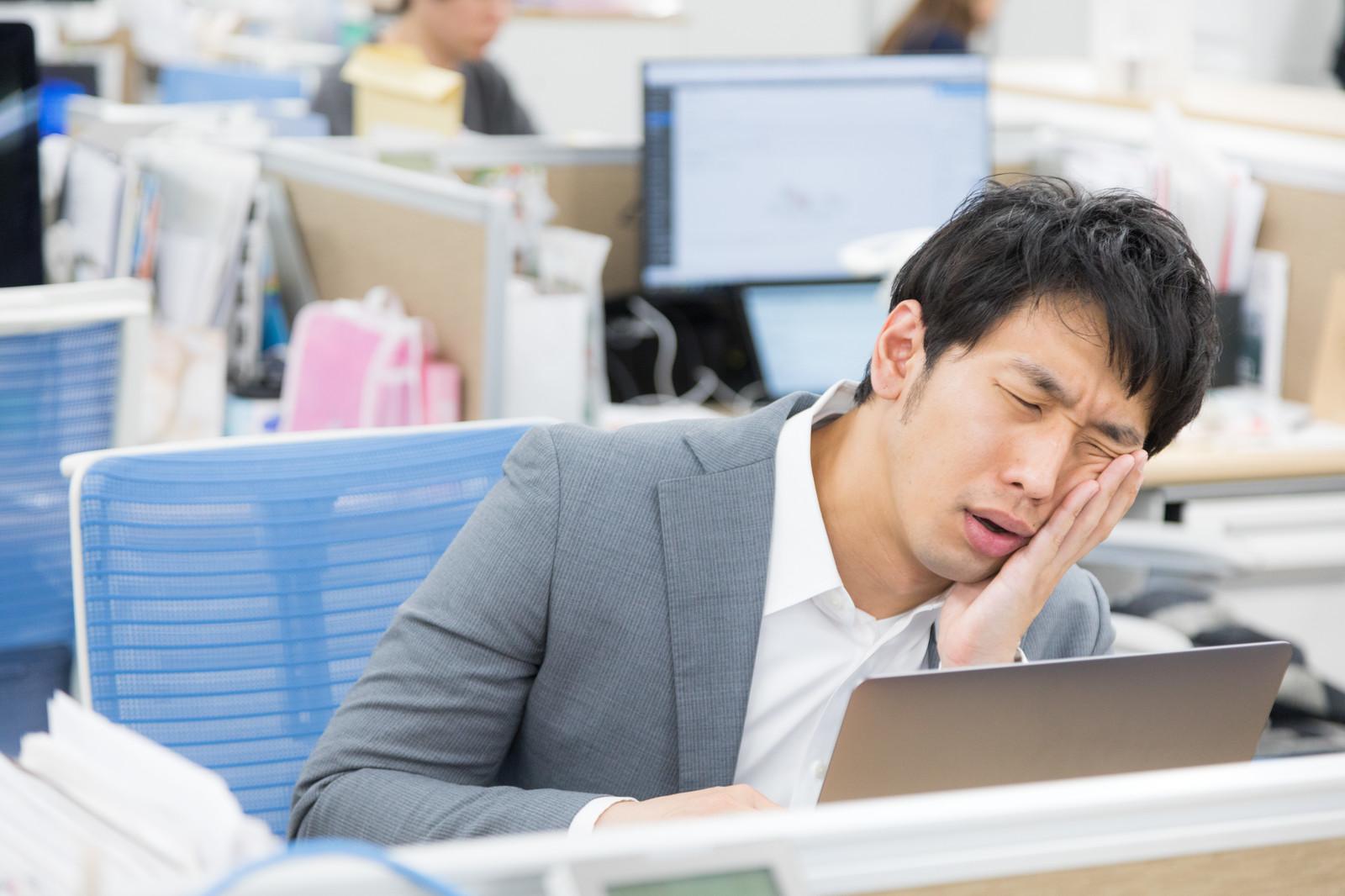 「仕事疲れた。ニートになりたい」